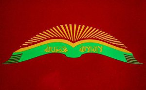 image - Muslim American flag, burgundy background with what looks like an open book in bright green